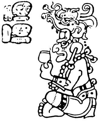 Itzamná, principal Maya god